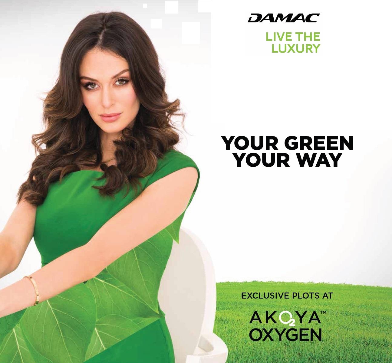 Hawthorn Akoya Oxygen by DAMAC